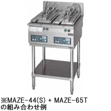MAZE-85T マルゼン 電気自動餃子焼器専用架台
